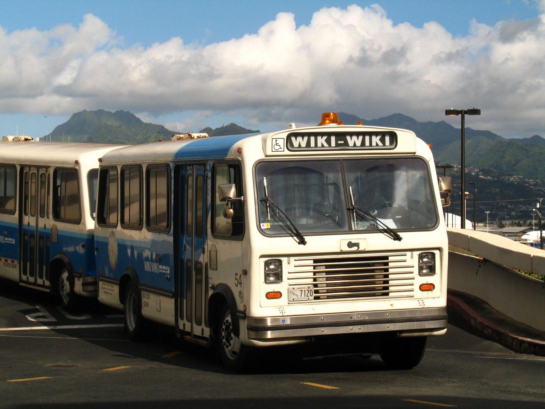 Havajsko podrijetlo internetskog pojma wiki (1995.)